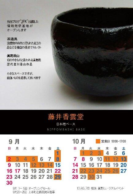 写真面見本-1.jpg