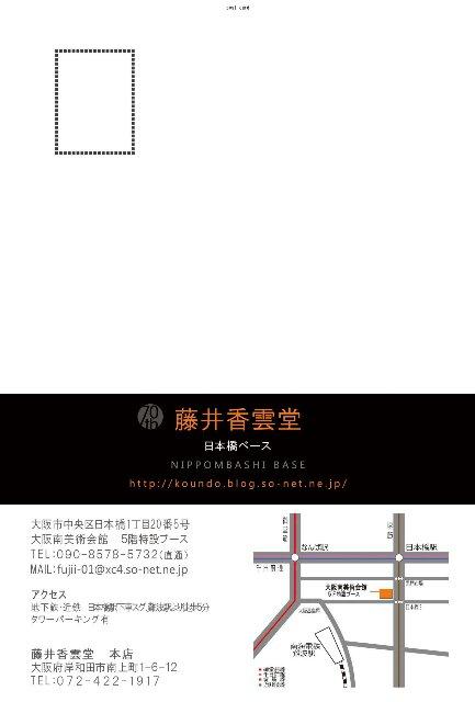 切手面見本-1.jpg