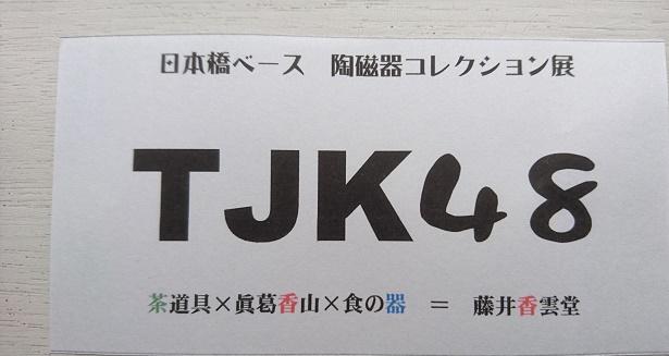 DSC_3336.JPG