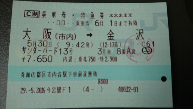 DSC_4094~01.jpg