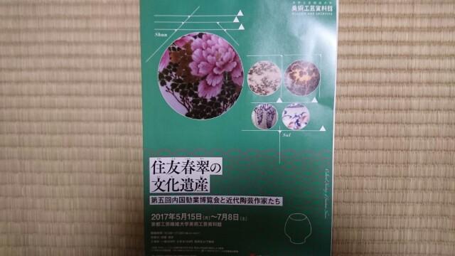 DSC_4426~01.jpg