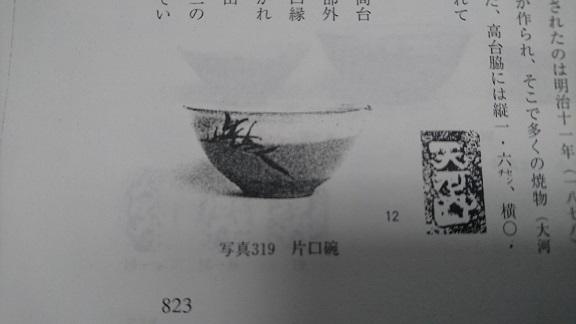 DSC_6655.JPG