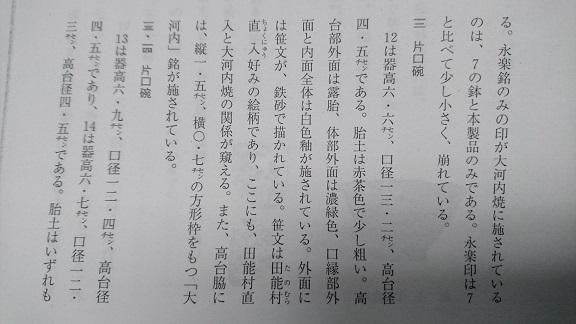 DSC_6656.JPG