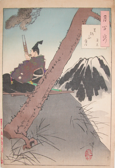 Yoshitoshi_-_100_Aspects_of_the_Moon_-_70.jpg