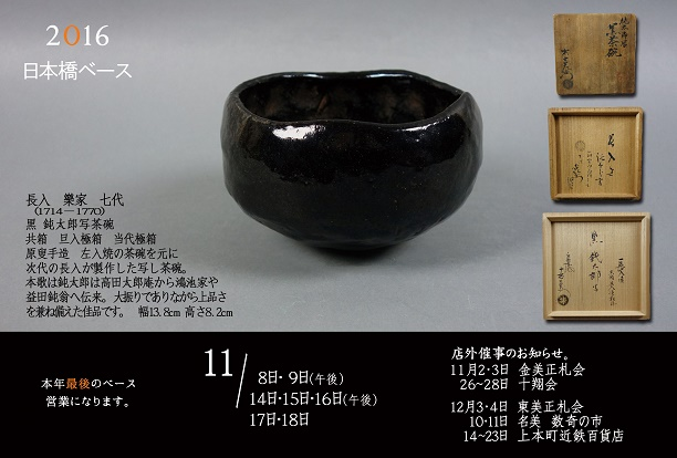 DM2016-11-12b-1.jpg