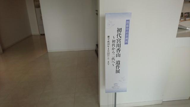 DSC_6705~01.jpg