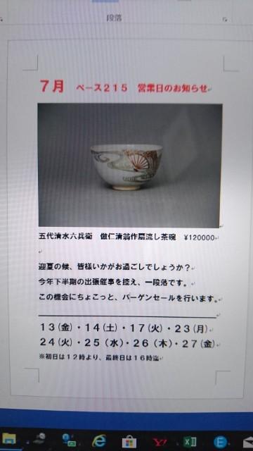 DSC_7233~01.jpg