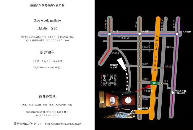 写真面ショップカード(横)2-1.jpg